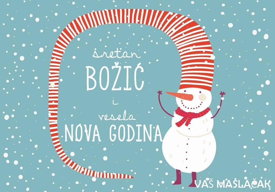 Čestit Božić i sretna Nova 2016!