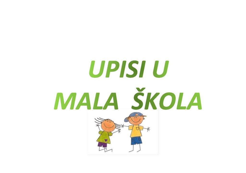 """POČETAK UPISA DJECE U PROGRAM PREDŠKOLE (MALE ŠKOLE) U DJEČJEM VRTIĆU """"MASLAČAK"""" ĐURĐEVAC"""